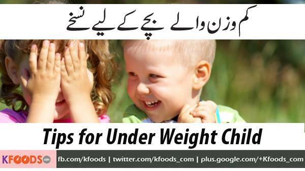 Tips for under weight child
