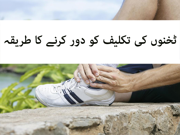 Osteoarthritis Knee Treatment at Home
