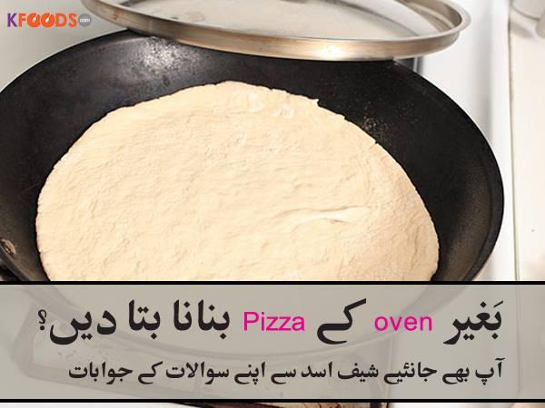 Gulabi Chaye Ka Masala Banane Ka Tarika Ask Kfoods