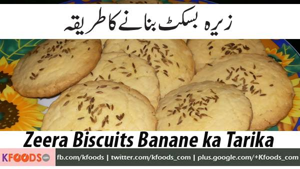 Cake Banane Ki Ghar Ki Recipe: Cake Ko Soft Banane Ke Tips