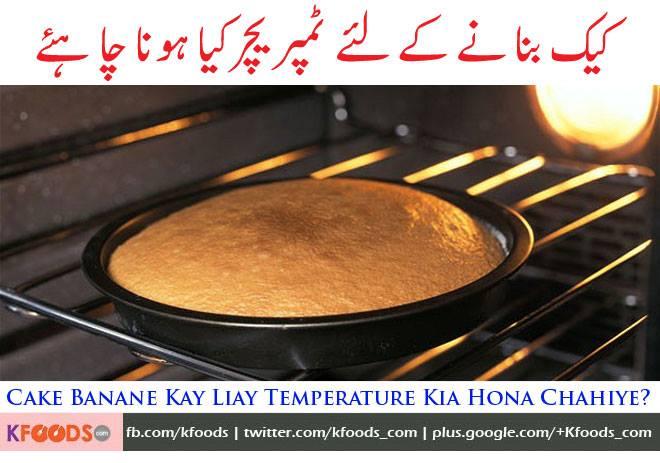 Oven Cake Baking Temperature