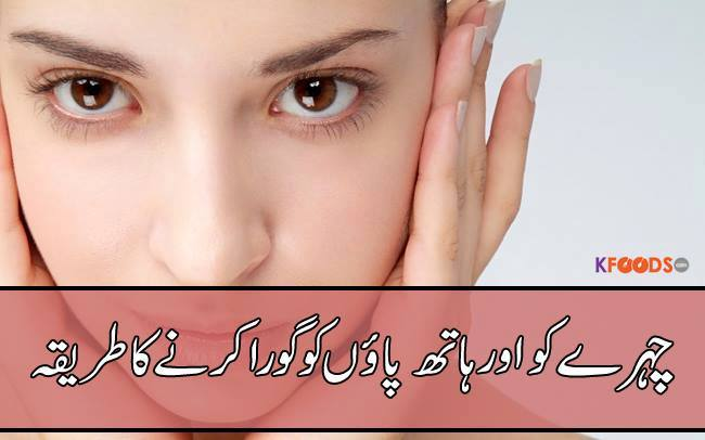 Face Shining Kerny Ke Tips