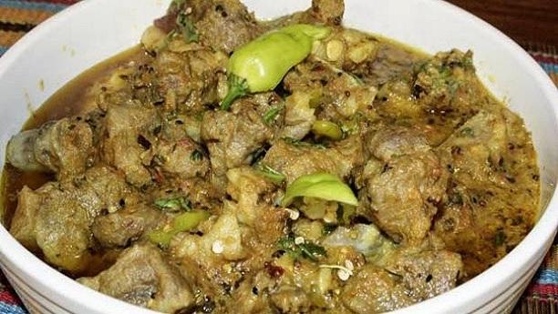 افغانی نمکین بوٹی by Chef Gulzar