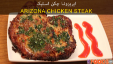 Arizona Chicken Steak Video