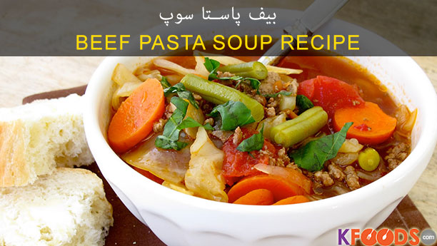 Beef Pasta Soup Recipe