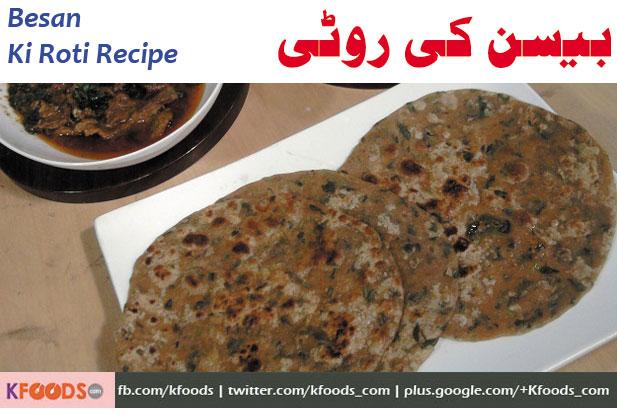 بیسن کی روٹی<br/>Besan ki Roti