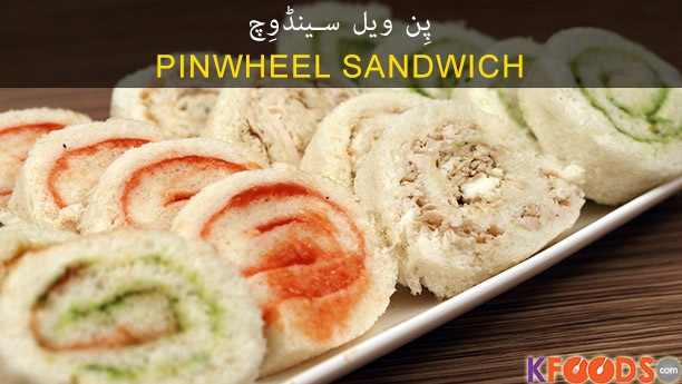 Bread Pinwheel Sandwich Video
