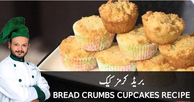 Breadcrumbs Cup Cake