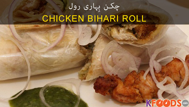Chicken Bihari Roll by Naushaba Ahmed