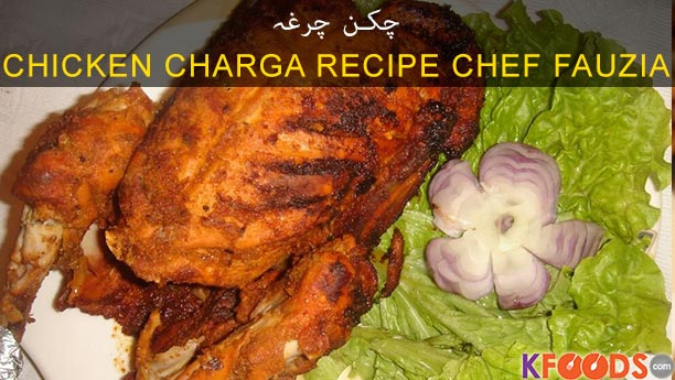 Chicken Chargha