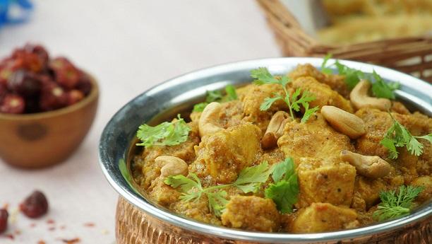 چکن چناہانڈی<br/>Chicken Handi