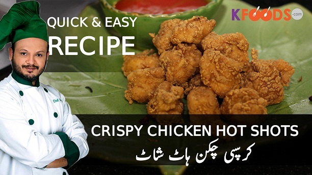 Chicken Hot Shots Recipe