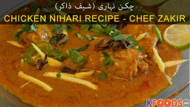Chicken Nihari by Chef Zakir