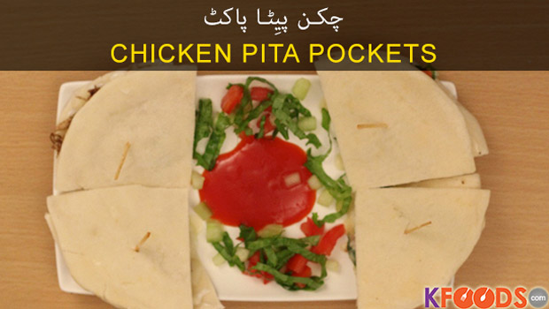 Chicken Pita Pocket Video