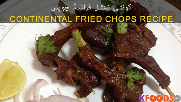 Continental Fried Chops By Shireen Anwar