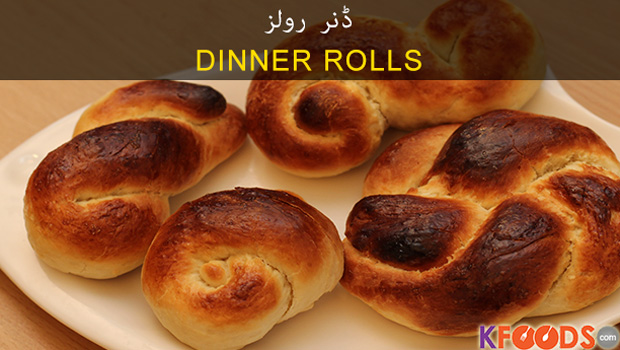 Dinner Rolls Video by Naushaba Ahmed