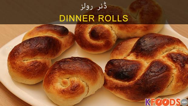 Dinner Rolls Video