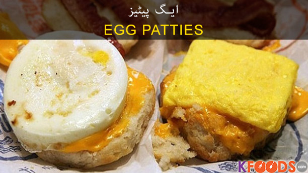 Egg Patties