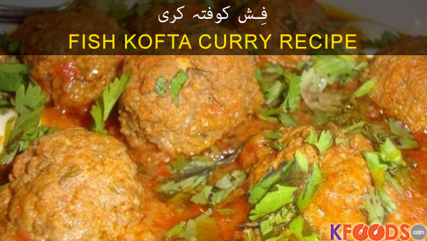 Fish Kofta Curry Recipe