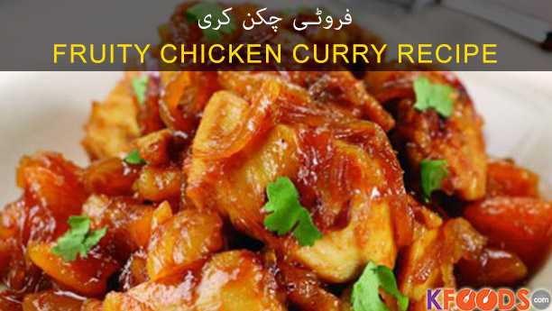Fruity chicken curry with coriander rice