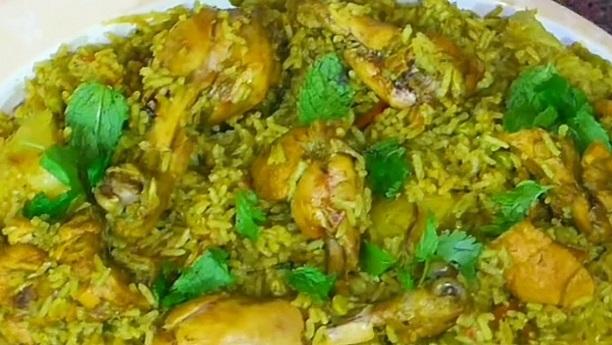Green Chicken Biryani Recipe