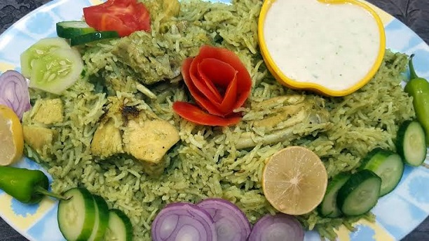 Green Chicken Vegetable Rice