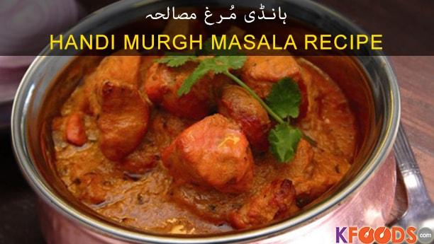 Handi murgh masala