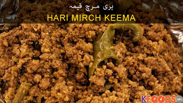 Hari Mirch Keema
