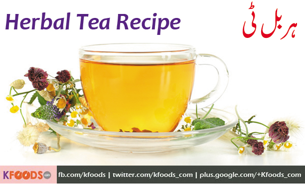 Herbal Tea By Chef Fauzia Recipe