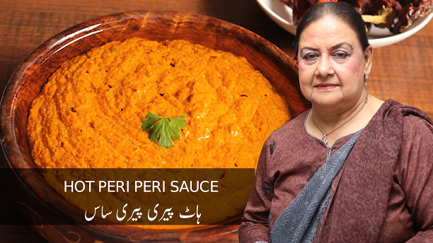 Hot Peri Peri Sauce