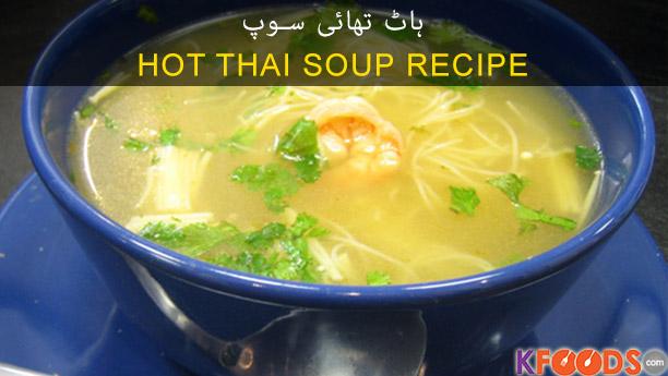 Hot Thai Soup