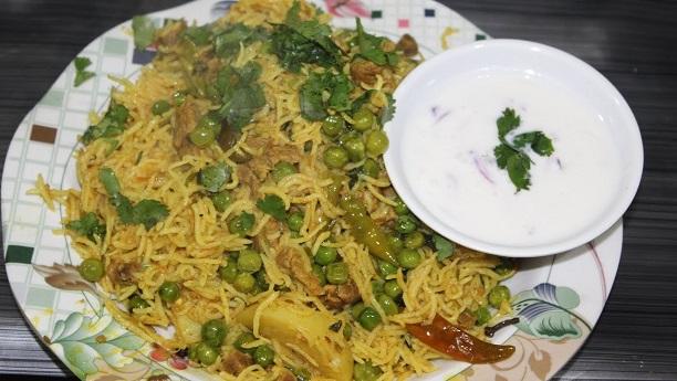 Keema Matar Shamla Biryani Recipe