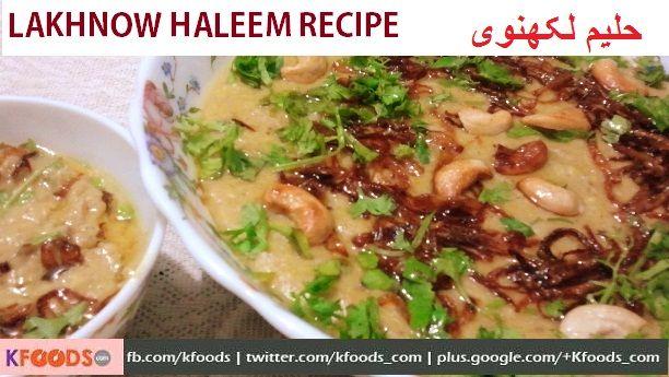 Lakhnow Haleem Recipe