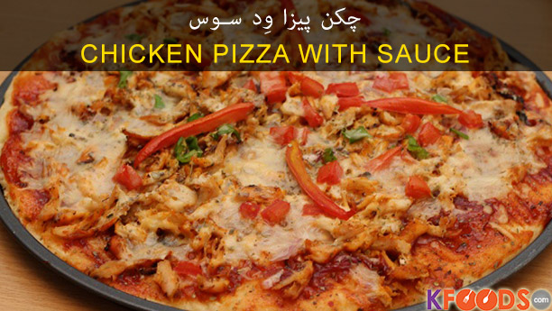 MICROWAVE CHICKEN PIZZA & PIZZA SAUCE Recipe