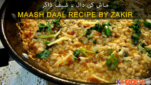 mash daal recipe by chef zakir