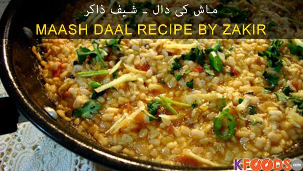 Maash Ki Daal by Zaakir