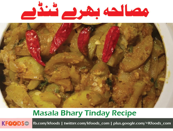 Masala Bharay Tinday