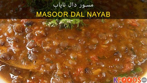 Masoor Daal Nayab