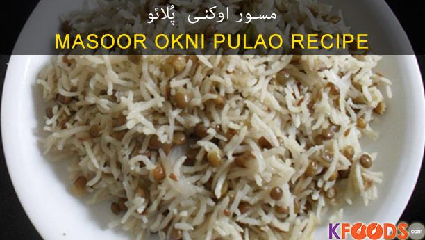 Masoor Okni Pulao Recipe