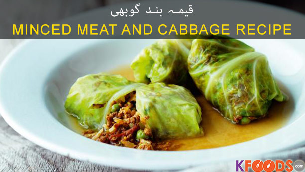 Minced Meat and Cabbage