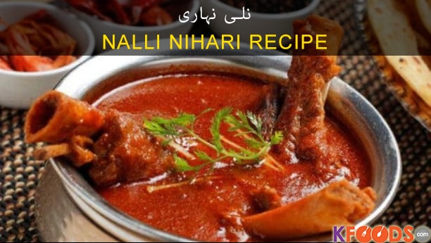 Nalli Nihari
