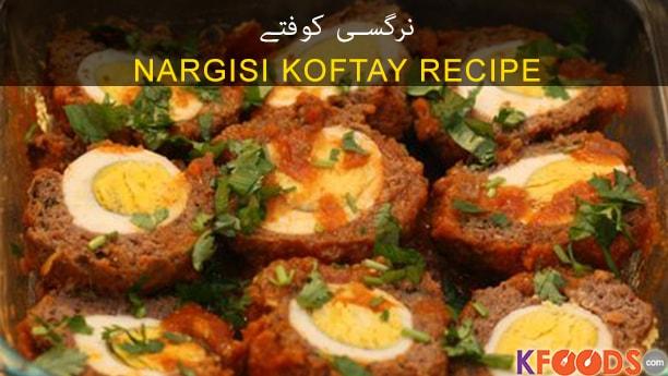 Nargisi koftay Recipe