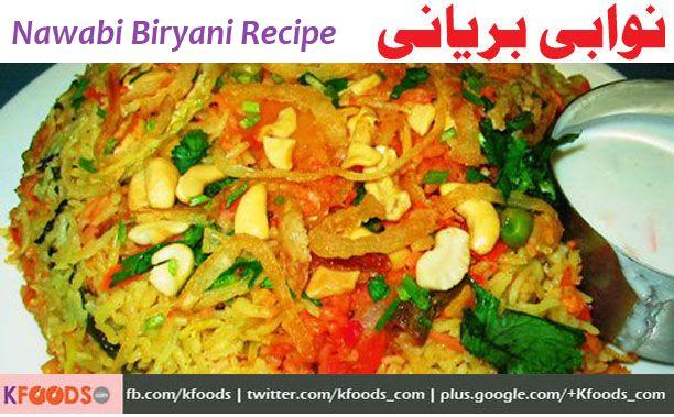 Nawabi Biryani Recipe
