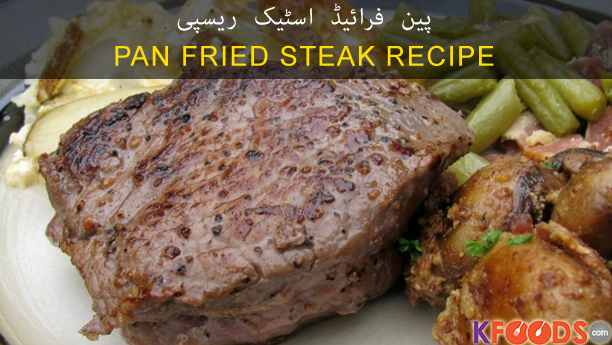 Pan Fried Steak