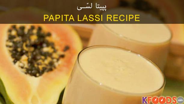 Papita Lassi Chef Fauzia