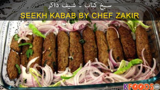 Tastiest Recipes by Chef Zakir | Find Authentic Recipes ...