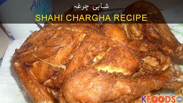 Shahi Charga