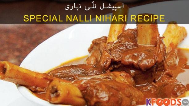 Special Nalli Nihari