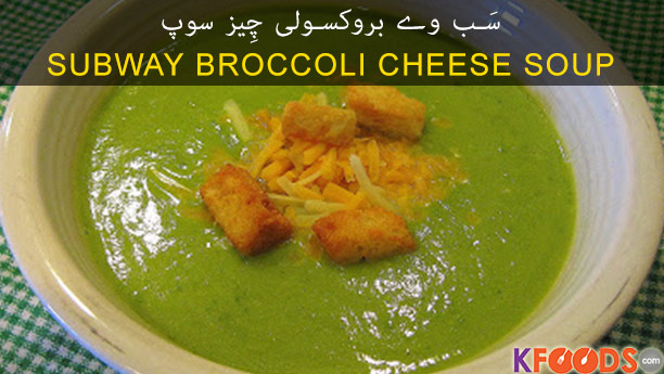 Subway Broccoli Cheese Soup