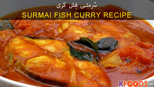 Surmai Fish Curry